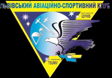 Аеродром Цунів